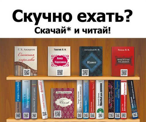 68953_142857412544795_548691620_n